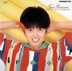 荻野目洋子の画像 p1_1
