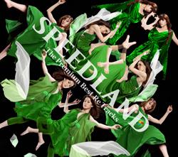 SPEEDLAND -The Premium Best Re Tracks-【CD+DVD】
