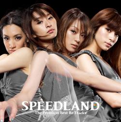 SPEEDLAND -The Premium Best Re Tracks-【CD】